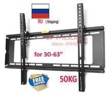 (RU) Бесплатная доставка PTB-6064HT 50 кг 32 «37» 46 дюймов 50 дюймов 63 дюймов 65 дюймов наклон вниз ЖК-телевизор настенное крепление Поворотный кронштейн для ЖК-телевизора полка