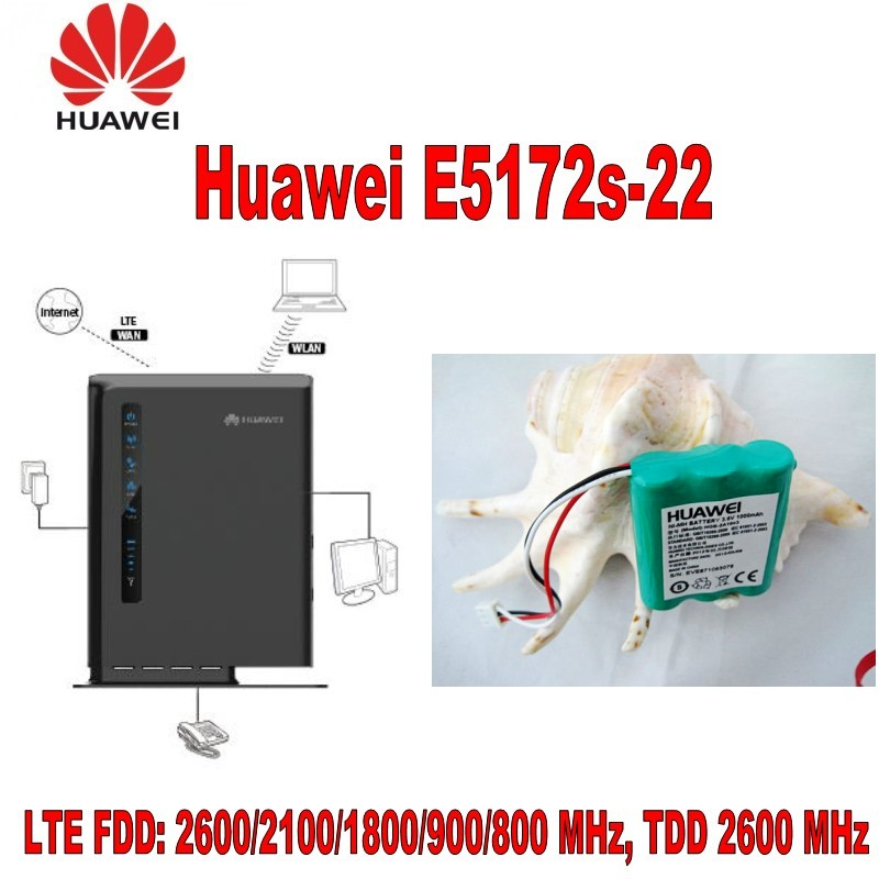 Lot of 10pcs Huawei E5172s-22 150Mbps 4G FDD & TDD LTE Router (Unlocked) including battery цены онлайн