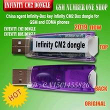 2019 Оригинальный Новый Китайский агент Infinity-Box Dongle Infinity CM2 коробка Dongle для GSM и CDMA телефонов Бесплатная доставка