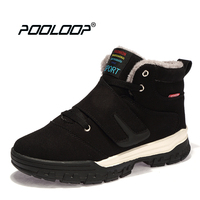 POOLOOP Waterproof Snow Boots Winter Men Casual Shoes Comfortable Suede Warm Boots Big Size Men Work