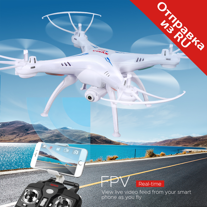 SYMA X5SW RC Drone With Camera HD Wifi FPV Real-time Quadcopter 2.4G 4CH Remote Control RC Helicopter Dron Toys For Children syma x5c drone 4ch 6 axis remote control quadcopter with 2mp hd camera rc helicopter dron toys for children