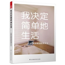 Buy interior design book and get free shipping on AliExpress.com on our new home book, free home building designs, free home logo, free home sketch, free home printables, free home design games, free home download,