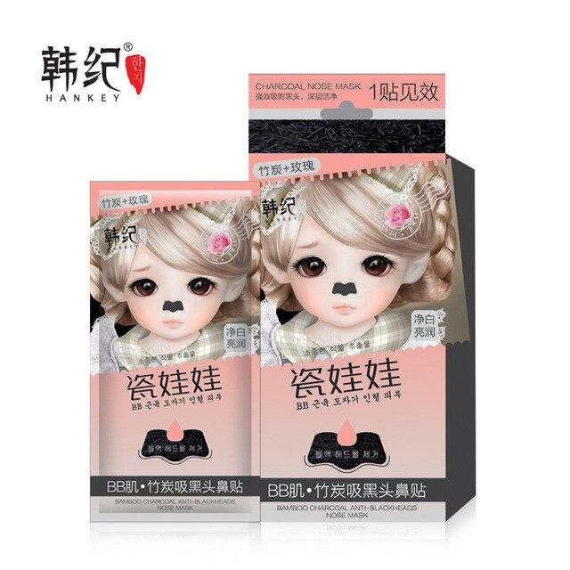US $7 83 |Blackhead Removal Masks Bamboo Charcoal Anti Blackheads Nose Mask  Acne Treatment Whitening Moisturizing Facial Skin Blackheads-in Treatments