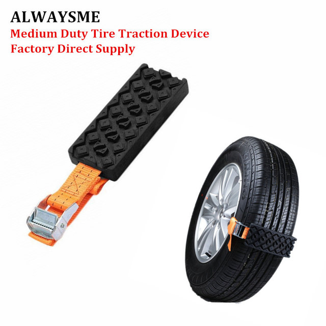 Alwaysme 180x70x25cm Medium Duty Snow Mud And Sand Tire Traction