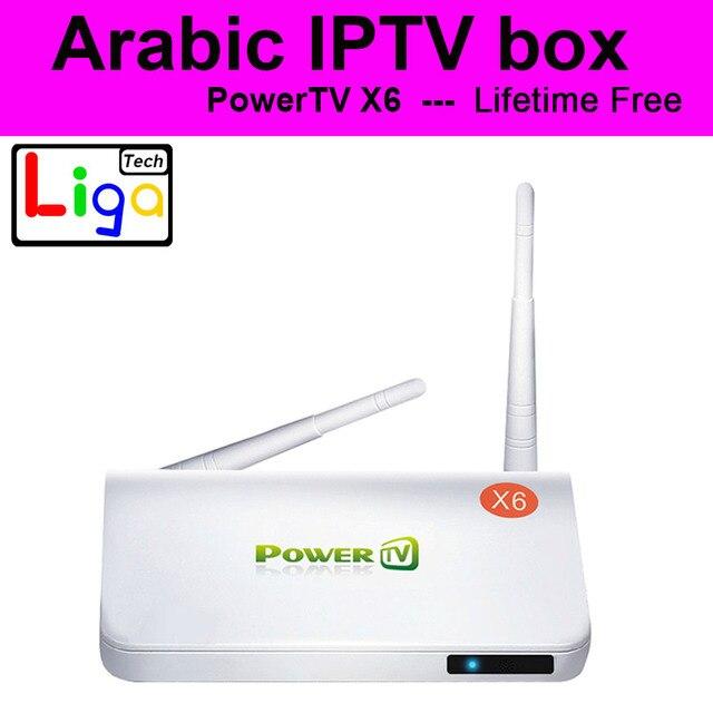 Аравия IP ТВ коробке бесплатно для жизни, 1000 + арабский французский Великобритании Турции Европа канал ТВ приемник Android потокового медиаплеера