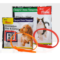 Pet Cats Safety Collar Dogs Anti Flea Tick Mosquito Elimination Plastic Adjustable 4 Months Effective Remedy