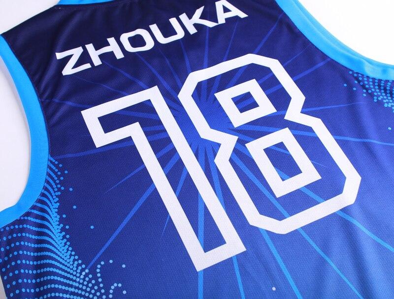 7db4e3b39f Hijo adulto de Baloncesto de niños camisetas de baloncesto personalizadas  trajes Camisas Pantalones cortos Impresión de sublimación Digital-in Camisetas  de ...