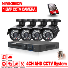 Hot Sale!4CH 1080N HDMI DVR Security System&720P 2000TVL HD Outdoor Weatherproof CCTV Camera Home Video Surveillance Email Alarm