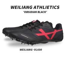 Качественная мужская спортивная обувь, мужские кроссовки с шипами, удобная спортивная обувь для бега, мужские кроссовки для прыжков, Kangoo Jumping