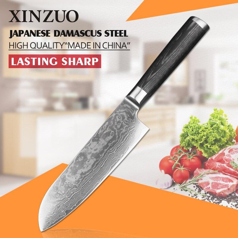 XINZUO 7 inch santoku font b knife b font Chinese 73 layers Damascus steel kitchen font