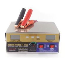Intelligent Fully Automatic Electric Car font b Battery b font Charger Repair Type of Wrist font