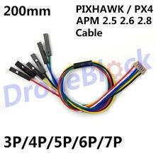 10 pces pixhawk navio2 apm 2.5 2.6 2.8 cabo fio 200mm df13 conector rc