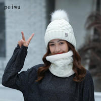 PEIWU Winter Hat Scarf Set For Women Beanies Knitted Hat Scarf Winter Female Thick Cap