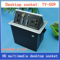 Новое настольное гнездо/Скрытый мультимедийный информационный ящик розетка/Сеть RJ45 3 5 аудио VGA интерфейс настольная розетка коробка TY-009