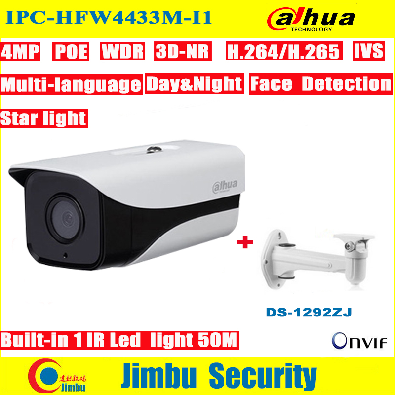 Dahua 4MP Macchina Fotografica del IP di POE IPC-HFW4433M-I1 IR50M H.265 ONVIF H.264 Full HD 3DNR Intelligente di Rilevamento WDR IVS Star luce con staffa