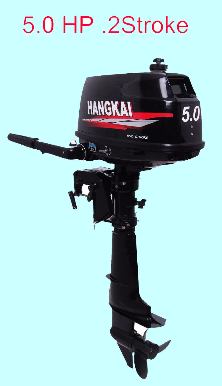 2014 the best sell promotion new 5 0hp 3 7kw outboard for What is the best outboard motor