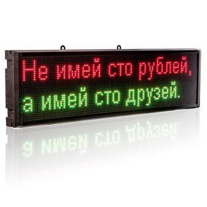 Image 3 - P5 ป้าย LED Smd RGB โมดูลในร่ม WiFi shopwindow Programmable Scrolling Message Display Board EU US plug
