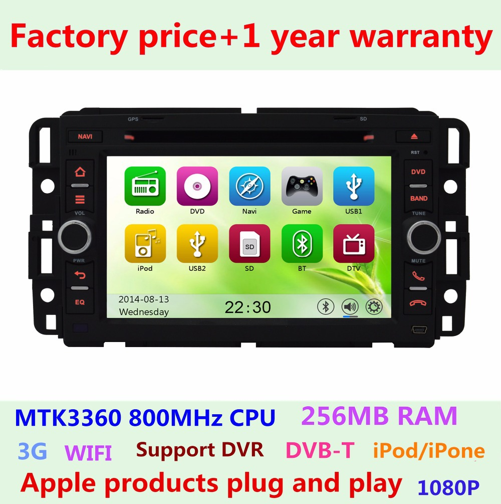Aliexpress com buy factory price car dvd player for chevy chevrolet cobalt silverado suburban buick enclave radio stereo bt gps navigation system from