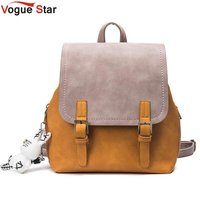 Vogue Star Fashion Women Backpack PU Leather Women S Shoulder Bag Schoolbags Without Toy LB316