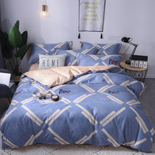 Klonca 4 pcs luxury bed set cutton contracted comforter bedding sets king size queen