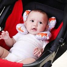 Новое безопасное сиденье, детская подушка для защиты головы, стереотип, подушка для младенцев, кормящих, u-образная Шейная подушка, подушка для поддержки, подушка против головы