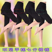 Seven square dance clothing wholesale skirts pants Modal old