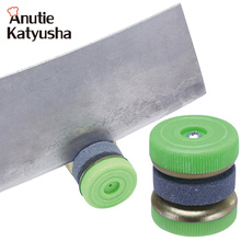 1Pc Mini Knife Sharpener Round Grinding Wheels Sharpening Stone Household Whetstone Kitchen  Accessories Tool Random Color