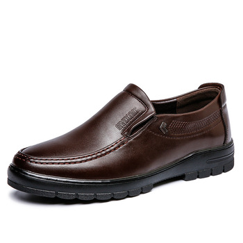 Men Leather Shoes Spring Leather High Quality Fashion Brand Comfortable Designer Shoes #MPX8116218