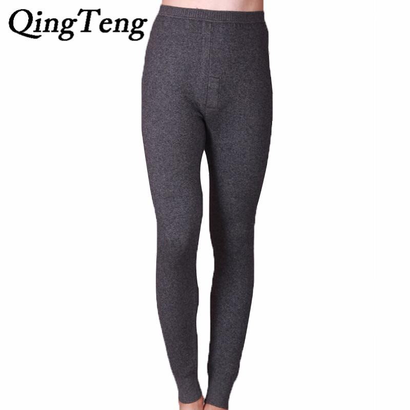 QingTeng, зимнее термобелье для мужчин, мериносовая шерсть, кальсоны, кальсоны для мужчин, большой размер, Midium, плотные теплые леггинсы, плотные, 1801A - 2