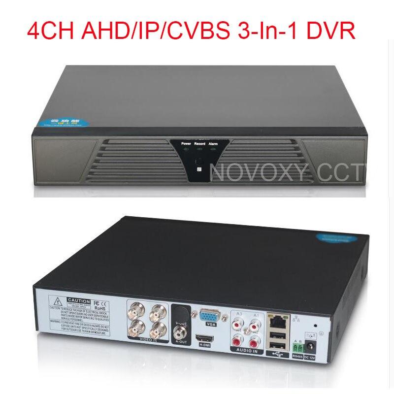 Бесплатная доставка 4CH 1080N AHD IP CBVS HVR SDVR NVR максимальная поддержка 1x6 T HDD H.264 Автономный CCTV DVR цифровой видеорегистратор