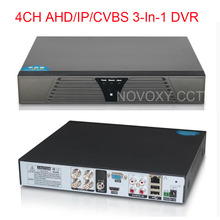 Free Shipping 4CH 1080N AHD IP CBVS HVR SDVR NVR Max Support 1x 6T HDD H.264 Standalone CCTV DVR Digital Video Recorder