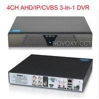 Free Shipping 4CH 1080N AHD IP CBVS HVR SDVR NVR Max Support 1x 6T HDD H