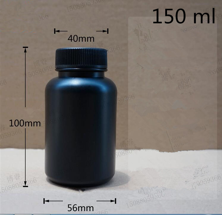 30 pcs Free Shipping 150 200 250 ml Black Plastic Empty Bottles Acid And Alkali Resistant