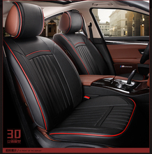 auto leather cushion for VW Polo PASSAT GOLF SANTANA Touran JETTA Tiguan BORA Sagitar magotan beetle Phaeton Touareg Lavida GOL car seat covers auto for vw polo passat golf santana touran jetta tiguan bora sagitar magotan beetle phaeton touareg lavida gol