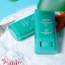 Facial Sunscreen Cream Beauty Skin Care Free Radical Scaveng