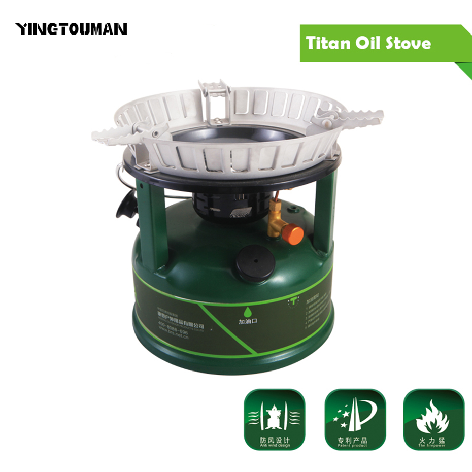 BRS 7 Outdoor Oil Stove Camping Large One piece Gasoline Diesel ... for Kerosene Camp Stove  58lpg