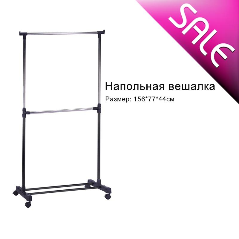 Hanger 01-14