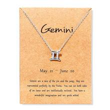 Women Gemini Virgo Libra Message Card Jewelry 12 Constellation Pendant Necklace Chain Necklace Birthday Gift механическое сито dosh home gemini 300328