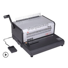 A4 size electric comb binding machine EB-30 Electric punching machine 21holes rubber ring clips dual-use binding machine