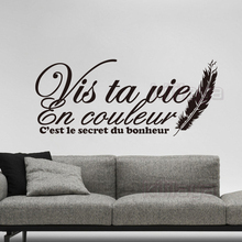 Wall Stickers French Citation Vis Ta Vie En Couleur Vinyl Wall Decals Removable Art Wallpaper Living Room Bedroom Home Decor