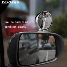 YASOKRO Car Blind Spot Mirror Wide Angle Mirror 360 Adjustable Convex Rear View Mirror Car Back Seat Baby Monitor Mirror