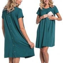 ENXI Повседневное платье для кормящих мам, Одежда для беременных, однотонное женское платье для кормящих мам, домашняя одежда для мам