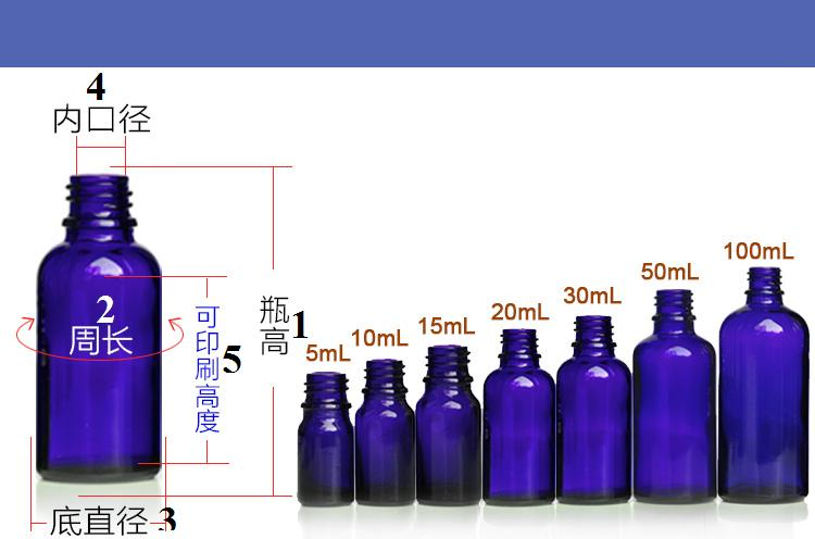 FCL wholesale.5/10/15/20/30/50/100ml empty blue glass essential oil bottle(without cap) fcl wholesale 5 10 15 20 30 50 100ml empty blue glass essential oil bottle without cap