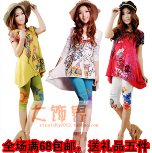 2013 women's fashion plus size elastic colorful national trend capris legging seaweed