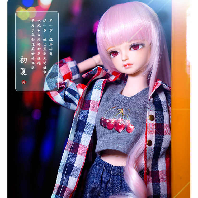 fortune days 1/4 bjd doll pale pink hair plaid shirt pants 45cm joint body 45cm