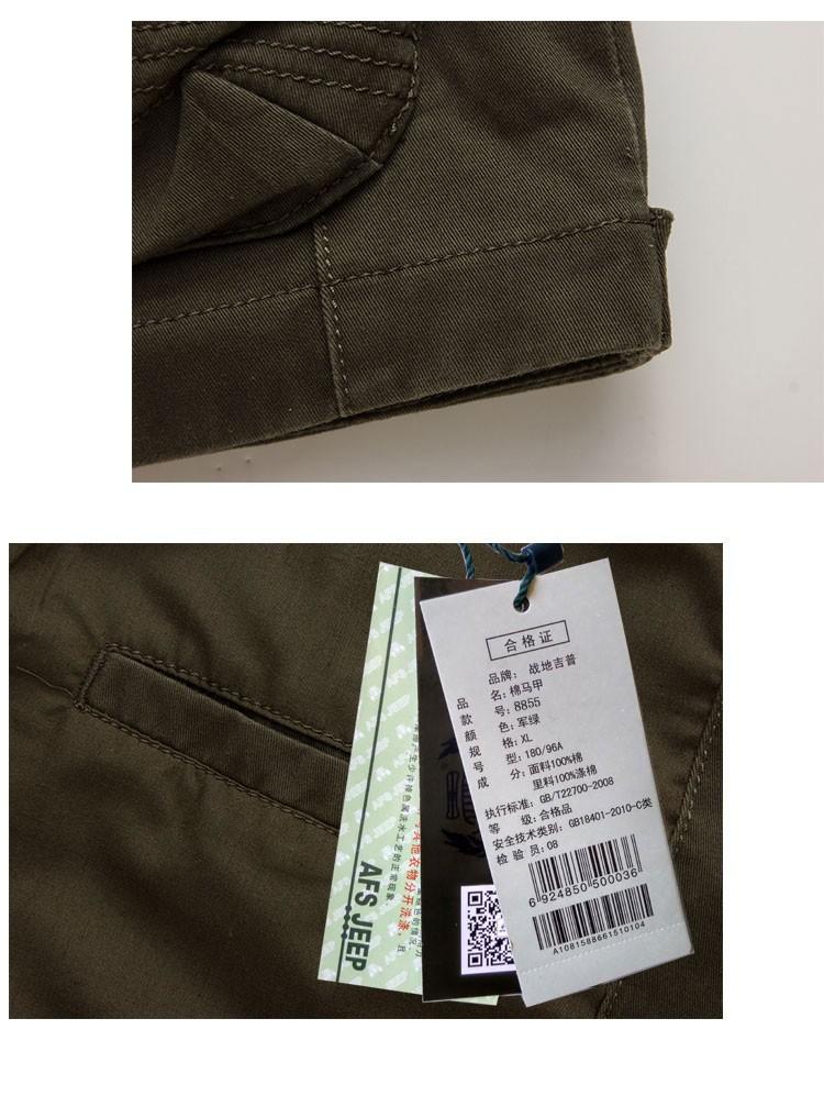 2015 Autumn Spring Casual Men Vest Coat AFS JEEP Cotton Multi Pocket 4XL Cargo Outdoor Hiking Sleeveless Jackets Waistcoat Vests (16)