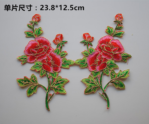 69a.jpg (600×600) · Machine Embroidery AppliqueEmbroidery ...