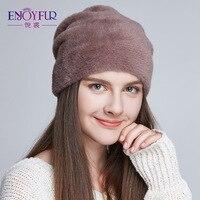 Популярная тёплая шапка