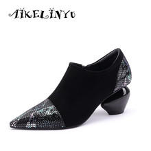 AIKELINYU 2019 Autumn Fashion Snake Skin Design Pumps Sexy Strange Heels High Quality Sheepskin Shoes Pointed Toe Womens