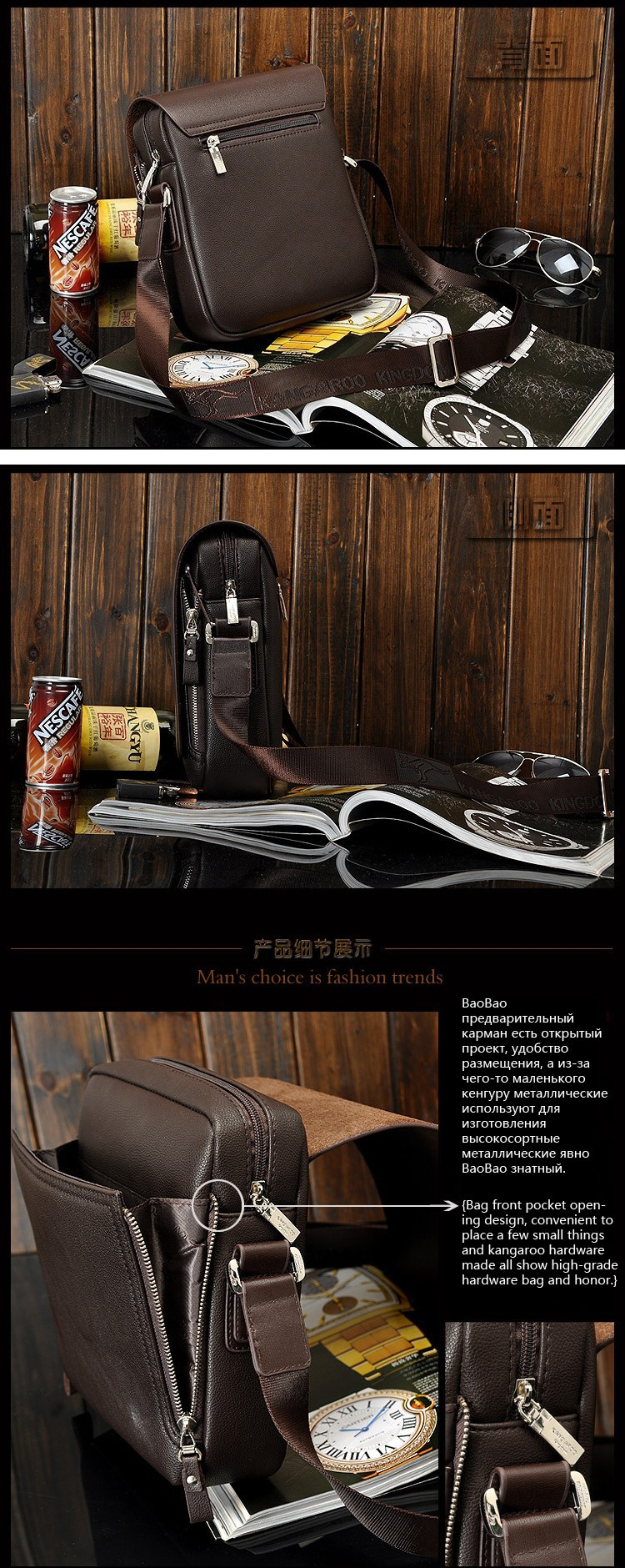 Free shipping! Authentic brand composite leather bag casual male shoulder briefcase kangaroo messenger bag men's travel bags